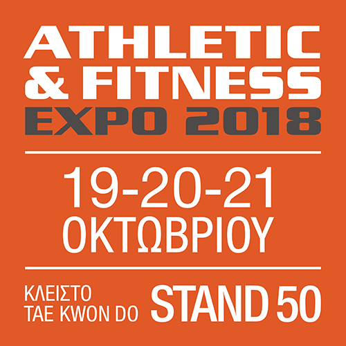 Athletic&FitnessExpo2018_Logo_GR_500