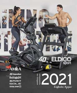 Fitness2021_Frontpage